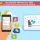 مميزات عملاق التسويق الالكتروني Skytells PM